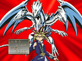 Yugioh118.png