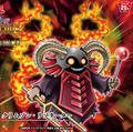 CrimsonResonator-OW.png