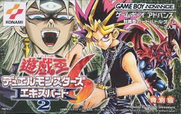 Yu-Gi-Oh! Duel Monsters 6: Expert 2 promotional cards