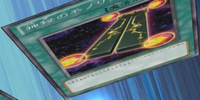 MysteriousMonolith-JP-Anime-ZX.png