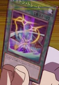PhotonTrade-JP-Anime-ZX.png