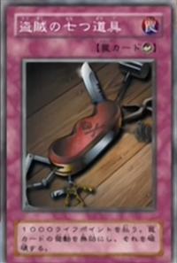 SevenToolsoftheBandit-JP-Anime-DM.png
