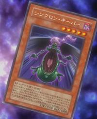 SynchronKeeper-JP-Anime-5D.png