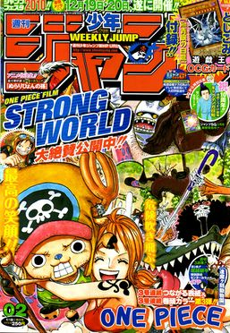 Weekly Shōnen Jump 2010, Issue 2