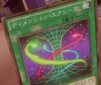 DimensionXyz-JP-Anime-AV.png