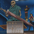 The13thGrave-JP-Anime-DM-NC.png