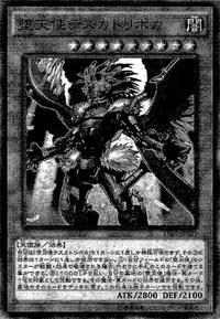 DarklordTezcatlipoca-JP-Manga-OS.png