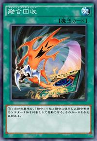 FusionRecovery-JP-Anime-AV.png