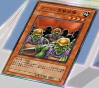 GoblinAttackForce-JP-Anime-DM-2.png
