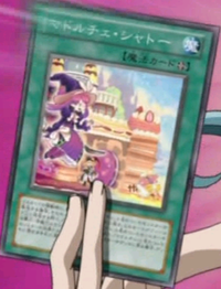 MadolcheChateau-JP-Anime-ZX.png