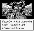 Mako Tsunami-DM1.png