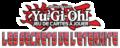 SECE-LogoFR.png