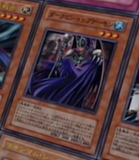 DarkbishopArchfiend-JP-Anime-DM.png