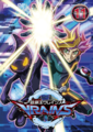 VRAINS DVD 11.png