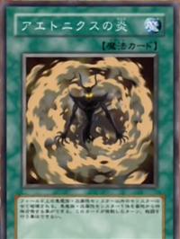 AetonyxFlame-JP-Anime-DM.png