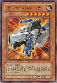 GadgetHauler-JP-Anime-5D.png