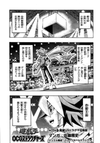 OCG Structures 023.png