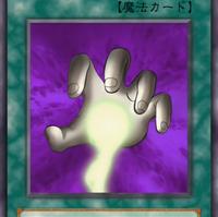SilentDoom-JP-Anime-DM-AA.png
