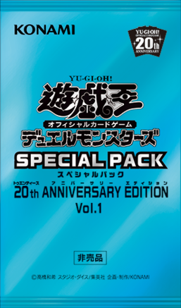 Special Pack 20th Anniversary Edition Vol.1