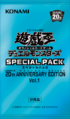 18SP-BoosterJP-Vol1.png