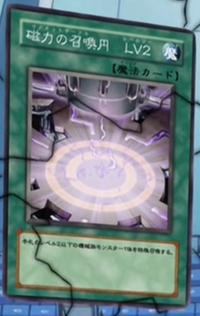 MagnetCircleLV2-JP-Anime-GX.png