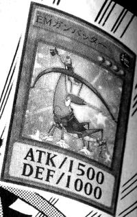 PerformapalBowhopper-JP-Manga-DY.png