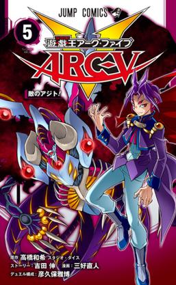 Yu-Gi-Oh! ARC-V Volume 5
