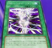 SpeedSpellSynchroReturn-JP-Anime-5D.png