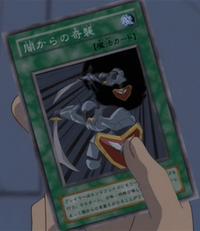 SurpriseAttackfromBeyond-JP-Anime-DM.png