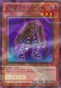 UmbralHorrorGolem-JP-Anime-ZX.png