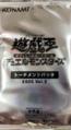 20TP-BoosterJP-Vol3.png