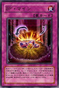 BlackwingBoobytrap-JP-Anime-5D.jpg