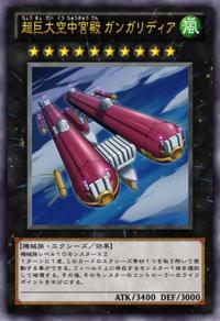 SkypalaceGangaridai-JP-Anime-ZX.png