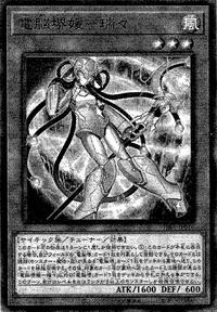 VirtualWorldMaiHimeLulu-JP-Manga-OS.png