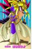 Yu-Gi-Oh! Duel 296 - bunkoban - JP - color.png
