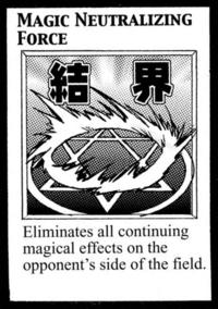 MagicNeutralizingForce-EN-Manga-DM.png