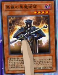 SkilledDarkMagician-JP-Anime-DM.png