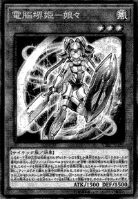 VirtualWorldHimeNyannyan-JP-Manga-OS.png