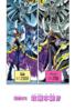 Yu-Gi-Oh! Duel 272 - bunkoban - JP - color.png