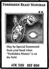 ForbiddenBeastNunurao-EN-Manga-GX.png