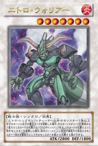 NitroWarrior-JP-Anime-5D.png