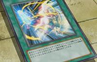 GuardPlus-JP-Anime-ZX.png