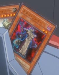 NecroLinker-JP-Anime-5D.png
