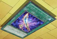 UtopiaSword-JP-Anime-ZX.png