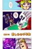 Yu-Gi-Oh! Duel 132 - bunkoban - JP - color.png