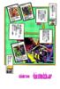 Yu-Gi-Oh! Duel 169 - bunkoban - JP - color.png
