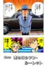 Yu-Gi-Oh! Duel 26 - bunkoban - JP - color.png