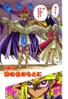 Yu-Gi-Oh! Duel 288 - bunkoban - JP - color.png