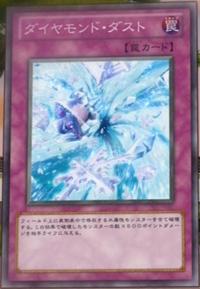DiamondDust-JP-Anime-ZX.png