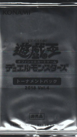 Tournament Pack 2018 Vol.4